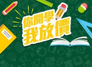 大發網開學娛樂城推薦-大發網現金版